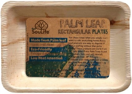 EcoSouLife Palm Leaf (L23 x W15.5 x H2.5cm) Rectangular Plates Natural 5Pc Set