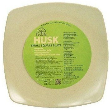 EcoSouLife Rice Husk (D19.5 x H2.5cm) Small Square Plate Natural