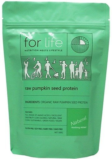 For Life Raw Pumpkin Seed Protein Powder 500g