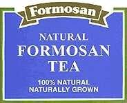 Formosan Black Tea 250gm