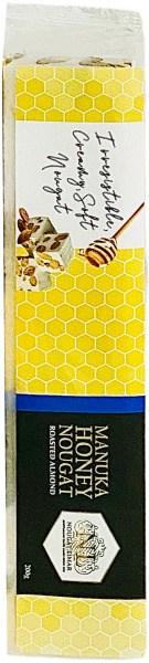 Nougat Limar  Manuka Honey Almond 200g