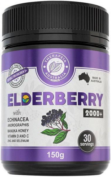 Therapeia Australia Elderberry 2000+  150g