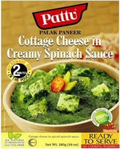 Pattu Palak Paneer(cott cheese & creamy spinach285